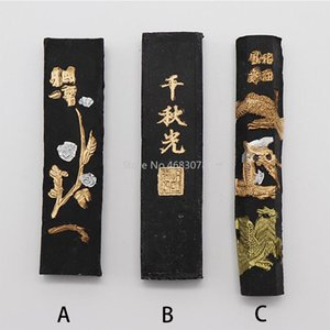 1Pcs 50g ink bar A B C ink block cartridge for calligraphy and painting Chinese Calligraphy