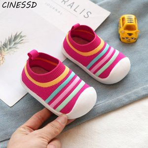Kids Sneakers Running Baby Girls Boys Sport Shoes Infant Baby Breathable Knit Socks Sneakers Outdoors Soft Casual Shoe Size14-21