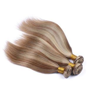 Коричневый блондинка прямые волосы пучки фортепиано цвет ткет сырье Индийский человеческих волос расширения смешанный цвет прямые светлые пучки 3 шт./лот