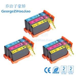 9 ADET CMY LM100 100XL Mürekkep Kartuşu için Uyumlu 108XL Lexmark S305 / S405 / S505 / S605 / Pro205 / 705/805/905 Yazıcılar 3