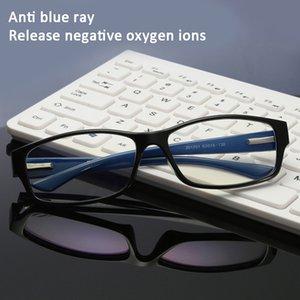 Anti Computer Glasses Blue Light Blocking Eyeglasses Anti Glare Eye Strain Radiation for Women Men Regular Digital Glasses