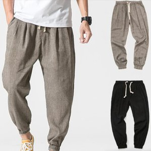 2020 Summmer Loose Linen Harem Pants Pure Comfortable Color Baggy Pants Chinese Style Casual Men Jogger Trousers