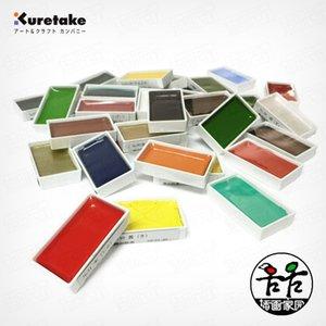 ZIG Kuretake 2018 Nueva varios colores monocromáticos Sustitución de color acuarela monocroma Add-On acuarela color hecho en Japón