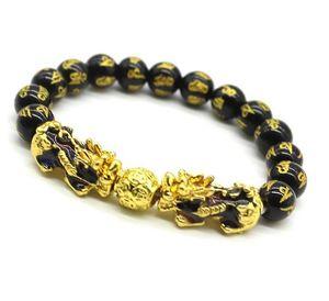 Temperatura sentindo mudança pixiu pulseira banhado a ouro seis palavra proselyte bead bead imitação obsidiana mão ágata corda venda quente
