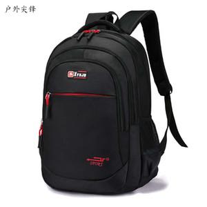 Öğrenci Hu Jian Wai Spor Sırt Çantası Büyük Kapasiteli Çanta Etkinlik Açık Feng Bilgisayar Okul için A66 Sırt Çantası Seyahat Xugrd