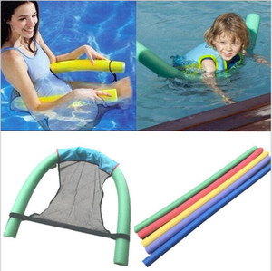 Pool Floating Chair Kids Swimming Floating Chair Portable Pool Noodle Chair Mesh Pool Float Chairs Seat Water Sport Supplies Wholesale C240