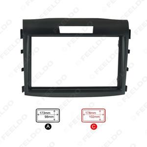 Cadre DVD voiture Panneau de radoub Dash Kit fascia Cadre Radio cadre audio pour 12-15 Honda CRV 2DIN # 1645