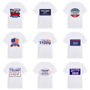 2020 Новый конструктор качества хлопка Новый O-образным вырезом с коротким рукавом Трампа T-Shirt Men Трампа T-Shirt Мода Стиль Спорт Трампа T-Shirt FR12 # 714