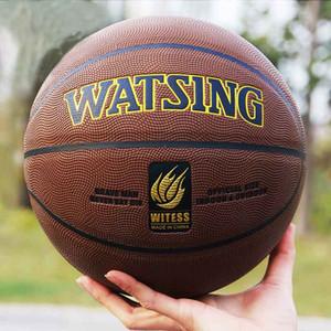 Basket en cuir officiel de taille 7, très élastique, absorbant la sueur, basket-ball en caoutchouc de butyle fondu, panier en PU résistant à l'usure, 2019 ball Free Shipp