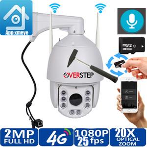 4G 옥외 감시 카메라 무선 4G WIFI 2MP HD 양용 오디오 PTZ 20X 광학 줌 IR 150m ONVIF PTZ IP 카메라 SD 카드 슬롯
