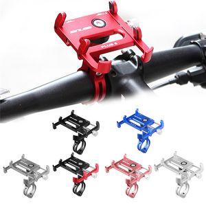 """GUB Plus Bicicleta soporte para teléfono de aleación de aluminio para 3.5"""" a 7.5"""" Dispositivo de bicicletas de teléfono soporte de Scooter, el Monte del manillar clips Holder"""