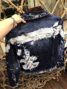 Mens Designer d2-Jacket Fashion Tide Mens Denim Jacket Coat High Quality Slim Casual High Street Male Coat Hot Sale Jacket IT Size 48-56