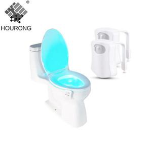 1PC Toilet Seat LED Light Human Motion Sensor Automatic LED Lamp Sensitive Motion Activated Bowl Light Bathroom Accessory
