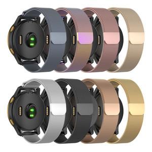 가민 Venu Vivoactive 4S 4 삼성 활성이 팔찌 스테인레스 스틸 시계 팔찌 메쉬 스트랩 교체에 대한 자기 루프 메탈 밴드