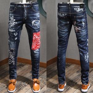 2020 Yaz Yeni Soğuk Guy Boyalı Nakış Çiçek Patchwork Aplike Denim Pamuk Jeans Sıkıntılı Kovboy Pantolon Soluk