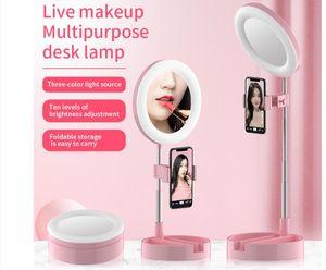 G3 insnvs Light Folding Integrated Ring Fill Light Phone Live Photography Support LED Camera Selfie Light Tripod Lamp