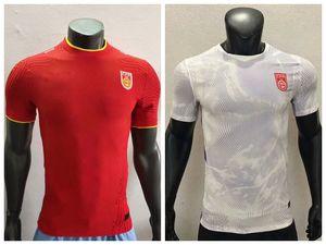 Nouveau 2020 2021 Chine joueur version Maillots de football chinois équipe nationale maison loin 20 21 joueur de football chemise