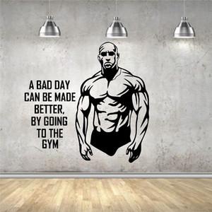 Duvar Sticker Vinil Dekor Egzersiz Gym Fitness Strong Man Ev Dekorasyonu Duvar Sticker