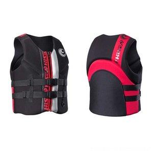 Мужские Vest Премиум Фитнес оборудование Фитнес оборудование неопрена Life Jacket Передняя молния 2 Ремни безопасности для водных видов спорта Женской жизни молодежи Ve