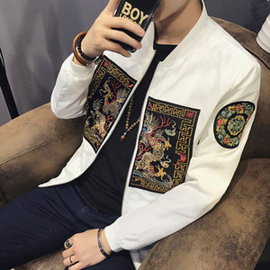 Весна Мужчины Bomber Jacket 2017 Новая Мода Китайские Длинные Пао Куртки Мужчины Slim Fit С Длинным Рукавом Повседневная Пальто Ветровка 5XL-M