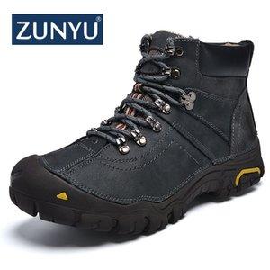 ZUNYU Nueva bota de cuero genuino para hombre Botas de nieve de invierno para hombre Botas cálidas Botas de nieve de tobillo de felpa Zapatos de trabajo para hombres