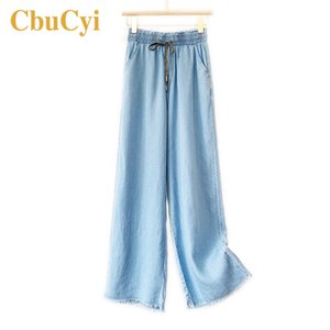 Women High Waist Jeans 2020 Summer Thin Soft Wide Leg Pants Trousers Women Loose Casual Bleached Drawstring Vintage Denim Jeans