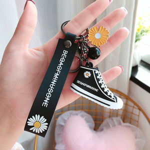 Cartoon Black Tiger Lion Bear Doll Keychain Cute Little Daisies Canvas Shoes Keychains Women Bag Pendant Keyring S137