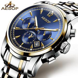 Aesop Man Автоматические Механические Часы Мужчины Luxury Gold Blue мужские Наручные Часы Водонепроницаемые Мужские Часы Мужчины Световой Relogio Masculino J190614