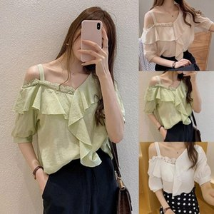 The only product in the entire network Fashion Women V-Neck Camis Solid Short Sleeve Cold Shoulder Floral Ruffles Tops fashion
