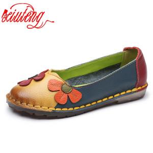 Xiuteng Sommer Mode Blume Weichen Boden Design Runde Kappe Mix Farbe Flache Schuhe Vintage Echtes Leder Frauen Wohnungen Mädchen Loafer