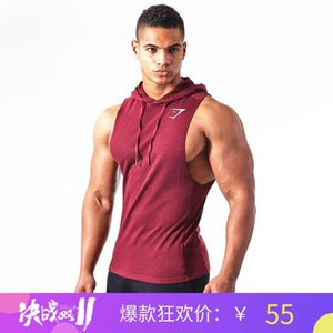 Gymsharkss Muscle Sleeveless Hooded Womens Vest Brothers Breathable Cotton Mens Sports Gym Dog Sweater Vest