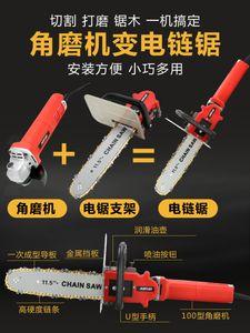 Cortar y pulir sierras eléctricas integradas sierras de registro para uso doméstico