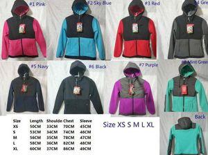 여성 남성 키즈 양털 후드 재킷 캠핑 방풍 스키 다운 따뜻한 코트 야외 캐주얼 후드 SoftShell 스포츠 겉옷 스웨터