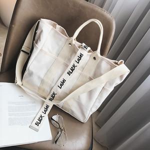 قماش حقائب النساء الرجال أكياس التسوق حقيبة قابلة لإعادة الاستخدام التسوق اللون حقائب أبيض أسود T200110