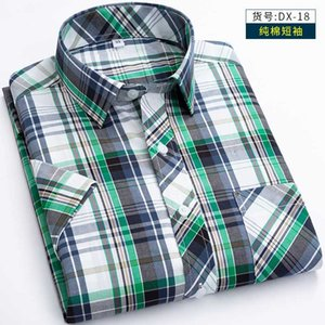 Mens Dress Shirts Short Sleeve Summer Plaid Large Man High Quality Cotton 100% Shirt For Men 7xl Plus Size S-6XL 7XL 8XL