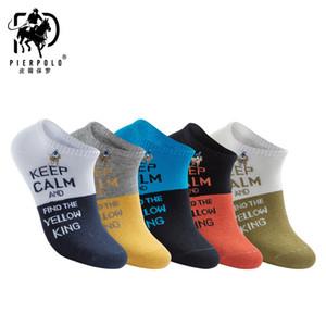 Piepolo Marka Yüksek Kalite Moda Pamuk Meia Mutlu Nakış Kısa Yaz Komik Çorap Erkekler MX190719 MX190720