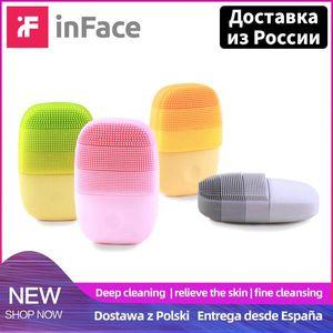 Inface Sonic électrique Nettoyant Visage intelligent Pinceau silicone étanche Massage Wash Soins du visage Cleaner rechargeable