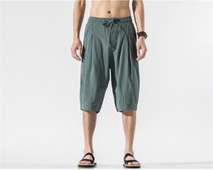 Mens Straight Mid Waist Pure Color Elastic Waist Pants Mens Pocket Patchwork Pants Fashion Knee Length Pants