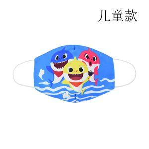 Babytuch FaceMask maschera di cuttuni Te Kanohi Kanohi hei maura pembo Masken DHL-freies tDNHl