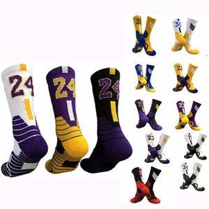 Basketbol NO. Adam havlu alt nefes alabilen spor çorap için spor Çorap erkek Kalınlaşma yüksek silindir elit Çorap basketbol çoraplar