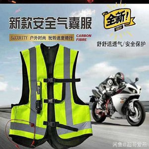 motorcycle airbag vest, airbag riding jacket locomotive anti-fall clothing protect the spine and cervical spine, clothing
