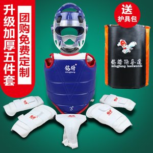 One-Piece Taekwondo Protective Gear Full Set Childrens Thickened Five-Piece Adult Taekwondo Protective Gear Bag Mask Helmet