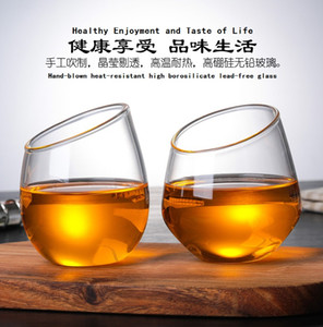 Whiskey Drinking Wide Belly Crystal Wine Glass For Bar Cocktail Short Beer Glasses Gafas Copo Brandy Snifters Cigar Cup As Gift