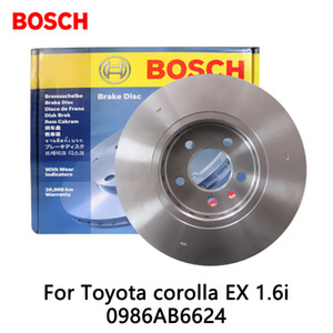 2pieces set Car Front Brake Disc For corolla EX 1.6i 0986AB6624