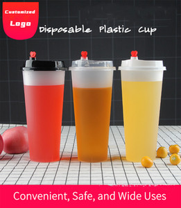 FedEx 17oz Disposable Plastic Juice Cup with Heart Lid Frosted Milk Tea Cups Food Grade PP Beverage Container Thicken Transparent Drinks Mug