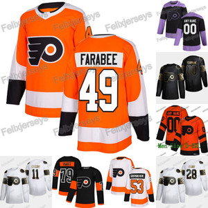 49 Joel Farabee Philadelphia Flyers Cam Talbot Justin Braun Samuel Morin Kurtis Gabriel Bailey Phil Varone Claude Giroux Carter Hart Jersey