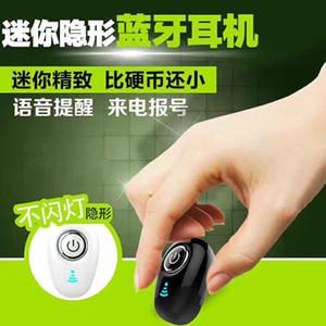 Pop2019 Wireless Miniature 4.1 Invisible Exceed 스몰 모션 미니 스테레오 S650 블루투스 헤드셋