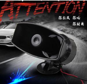 5 Audio Car Alarm Police Fire megafono sirena corno PA Speaker MIC System Kit