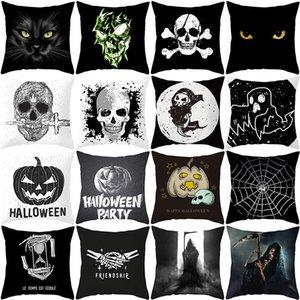 Lance Fantasma Horror Skeleton Pillowcase Halloween Sofá Capa de Almofada Teia de aranha decorativa assento Pillowcase Car fronha