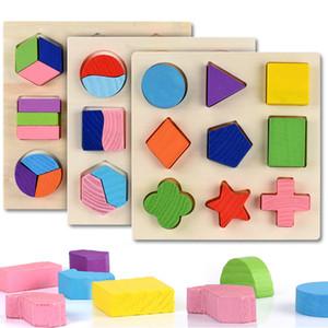 مونتيسوري الرياضيات ألعاب خشبية ملونة ساحة هندسية الشكل لغز لعبة في وقت مبكر التعليمية تعلم لعبة أطفال دراسة هدية للأطفال